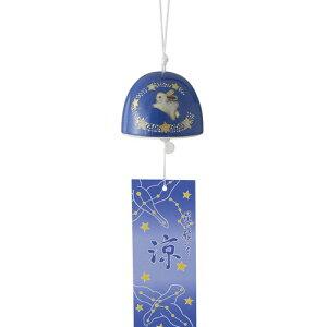 風鈴夜光風鈴ブルー星うさぎ[高さ4.3cm]納涼インテリアかわいい涼しい夏