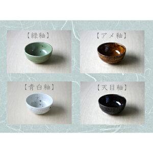 4色から選べる!!万能小鉢和食器うつわ器小鉢珍味小付食器通販