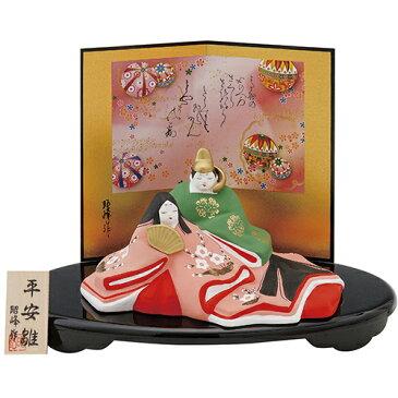 平安静雛 [人形9.1cm] 【桃の節句 雛祭り 置物 縁起物 雛人形】