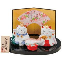 福招き雛 白磁 [男6.9cm 女6.0cm] 桃の節句 雛祭り 置物 縁起物 雛人形 upup7