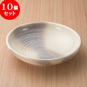 10個セット 大鉢 萩風めん鉢8号...