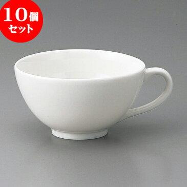 10個セット 洋陶卓上品 NBカフェオレカップ [ 15.2 x 12.5 x 7cm 410cc ] 料亭 旅館 和食器 飲食店 業務用