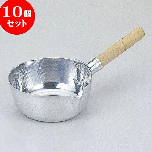 10個セット 厨房用品 アルミカラス口雪平鍋 [ 21cm 2.3L両口 ] 料亭 旅館 和食器 飲食店 業務用:せともの本舗