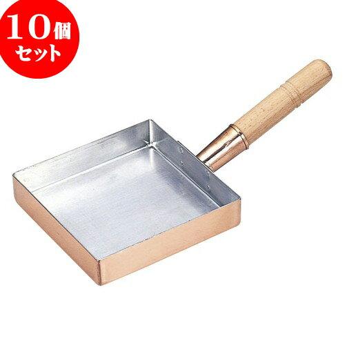 10個セット 厨房用品 銅玉子焼関東型 [ 7寸21 x 21 x 3.6cm ] 料亭 旅館 和食器 飲食店 業務用:せともの本舗