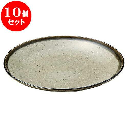 10個セット 和陶オープン 新益子 丸8.0皿 [ 25.8 x 3cm ] 料亭 旅館 和食器 飲食店 業務用