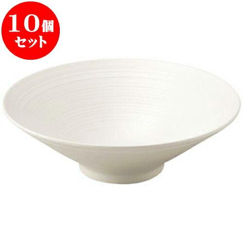 10個セット 和陶オープン こよみ 白めん鉢 [ 25.2 x 7.2cm ] 料亭 旅館 和食器 飲食店 業務用