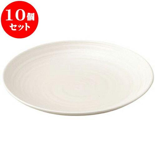 10個セット 和陶オープン こよみ 白6寸皿 [ 18.5 x 2.5cm ] 料亭 旅館 和食器 飲食店 業務用
