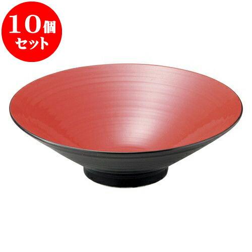 10個セット 和陶オープン 創膳 赤黒 めん鉢 [ 24.5 x 7.5cm ] 料亭 旅館 和食器 飲食店 業務用