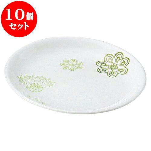 10個セット 和陶オープン 花紋 (緑)16cm浅皿 [ 16 x 2cm ] 料亭 旅館 和食器 飲食店 業務用