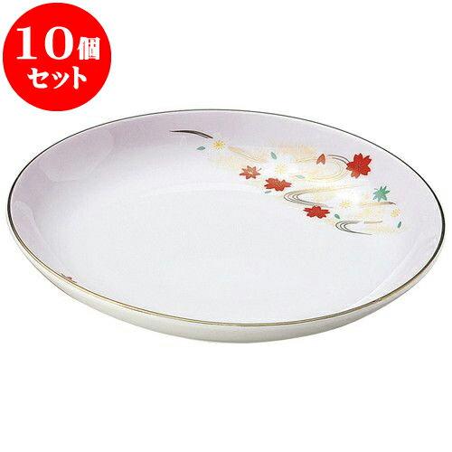 10個セット 和陶オープン 嵐山 6.0皿 [ 19.3 x 3cm ] 料亭 旅館 和食器 飲食店 業務用