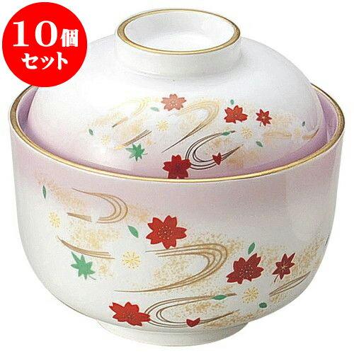 10個セット 和陶オープン 嵐山 丸小煮物碗 [ 10 x 9.4cm ] 料亭 旅館 和食器 飲食店 業務用
