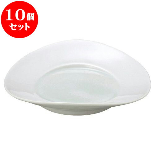 10個セット 和陶オープン 青白磁 両上り8.0皿 [ 23.8 x 23 x 4.7cm ] 料亭 旅館 和食器 飲食店 業務用