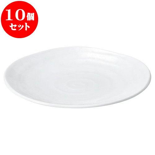 10個セット 和陶オープン らせんホワイト 9寸浅皿 [ 27.7 x 3.3cm ] 料亭 旅館 和食器 飲食店 業務用