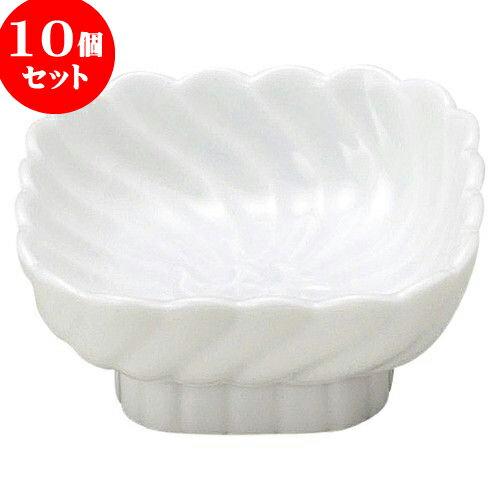 10個セット 和陶オープン 青白磁 角千代口 [ 8.4 x 8.4 x 4cm ] 料亭 旅館 和食器 飲食店 業務用