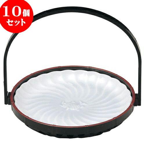 10個セット 和陶オープン 青白磁 魚5.5天ぷら皿手さげかご付 [ 18.5 x 17cm ] 料亭 旅館 和食器 飲食店 業務用