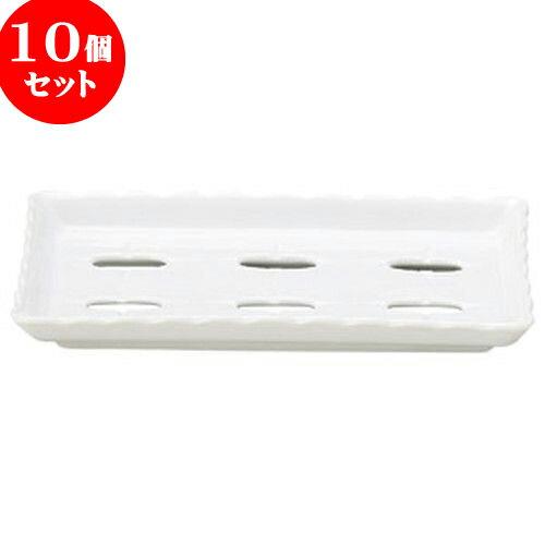10個セット 和陶オープン 青磁 B型寿司ネタケース皿(中) [ 20 x 12 x 2.5cm ] 料亭 旅館 和食器 飲食店 業務用