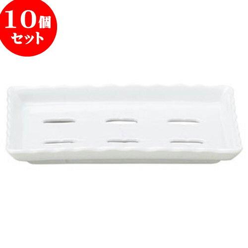10個セット 和陶オープン 青磁 B型寿司ネタケース皿(大) [ 22 x 12 x 2.5cm ] 料亭 旅館 和食器 飲食店 業務用