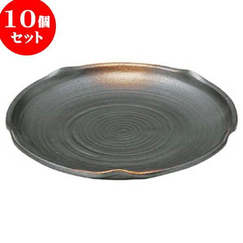 10個セット 和陶オープン 焼締 梅型天婦羅皿 [ 20.7 x 3.2cm ] 料亭 旅館 和食器 飲食店 業務用