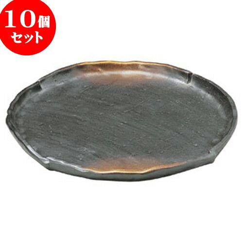 10個セット 和陶オープン 焼締 タタラ型7.0寸丸皿 [ 21.8 x 1.5cm ] 料亭 旅館 和食器 飲食店 業務用