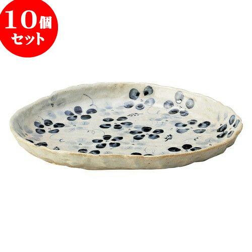 10個セット 和陶オープン 藍の花 変形大皿(青) [ 24 x 19 x 2.5cm ] 料亭 旅館 和食器 飲食店 業務用