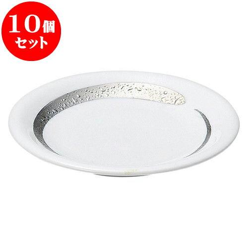 10個セット 和陶オープン 銀彩 五〇皿 [ 16.5 x 2.5cm ] 料亭 旅館 和食器 飲食店 業務用