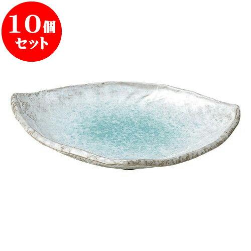 10個セット 和陶オープン 青釉 三方皿(中) [ 24.3 x 20.5 x 3.5cm ] 料亭 旅館 和食器 飲食店 業務用