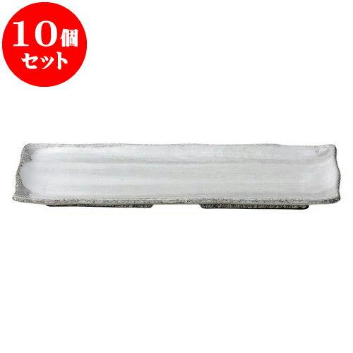 10個セット 和陶オープン 白刷毛目 さんま皿 [ 28.5 x 11.5 x 2.3cm ] 料亭 旅館 和食器 飲食店 業務用