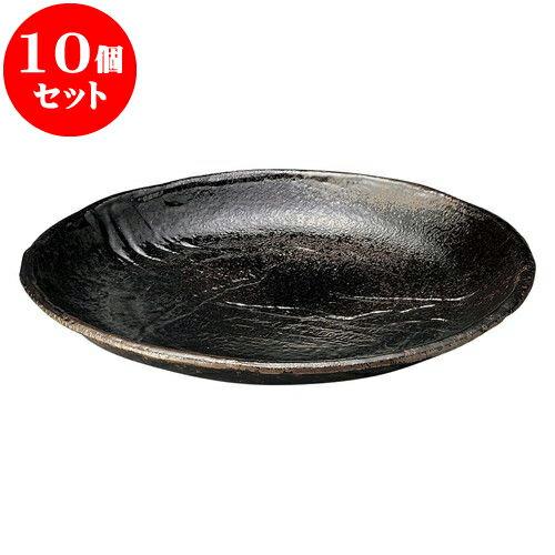 10個セット 和陶オープン 琥珀 9号丸皿 [ 27 x 4cm ] 料亭 旅館 和食器 飲食店 業務用