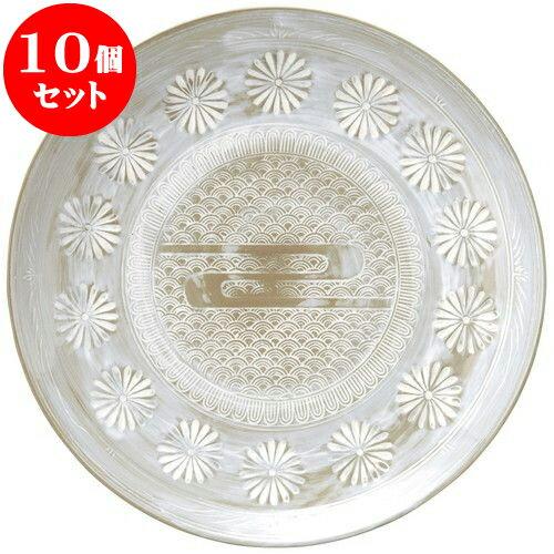 10個セット 土鍋オープン 銀峯三島 12号丸皿 [ 37 x 5cm ] 料亭 旅館 和食器 飲食店 業務用:せともの本舗