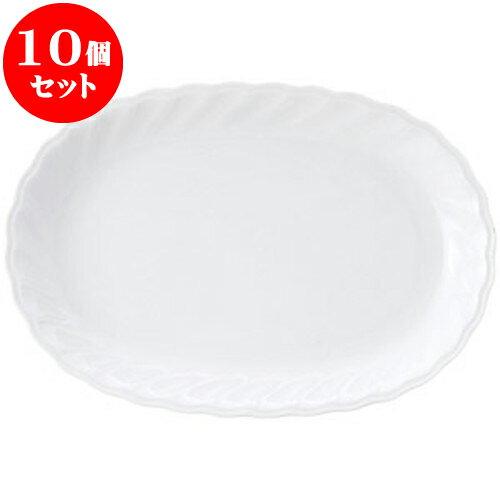 10個セット 洋陶オープン KWホワイト 12吋プラター [ 31 x 21 x 3.5cm ] 料亭 旅館 和食器 飲食店 業務用