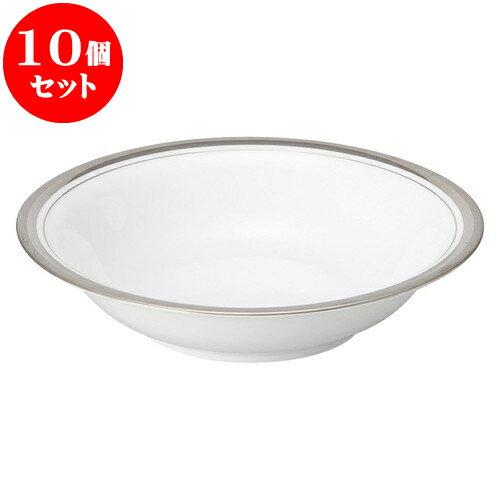 10個セット 洋陶オープン シルバーリッチ 7 1/2吋クープ [ 19.1 x 4.4cm ] 料亭 旅館 和食器 飲食店 業務用