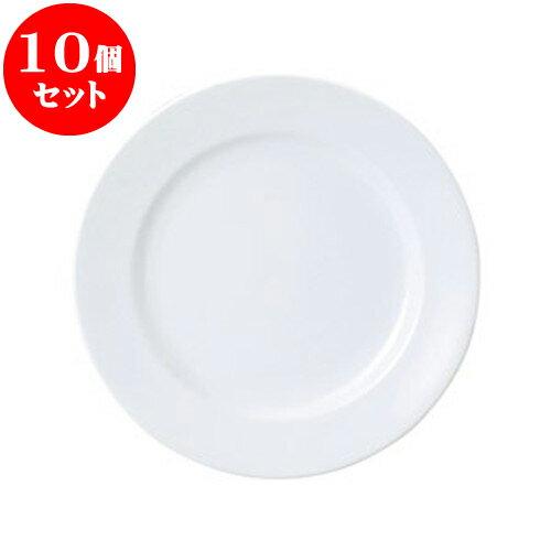 10個セット 洋陶オープン UDEウルトラホワイト 10 3/4吋ミート [ 27 x 2.6cm ] 料亭 旅館 和食器 飲食店 業務用