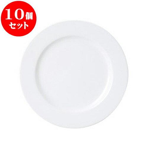 10個セット 洋陶オープン LSP(軽量強化磁器) 10吋プレート [ 26 x 2.1cm ] 料亭 旅館 和食器 飲食店 業務用