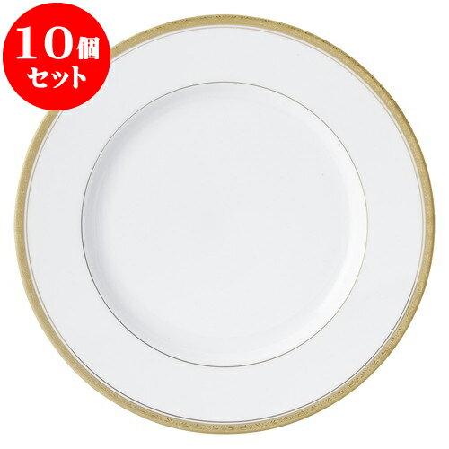 10個セット 洋陶オープン Y・Sゴールド 12吋プレスプレート [ 31 x 2.7cm ] 料亭 旅館 和食器 飲食店 業務用:せともの本舗