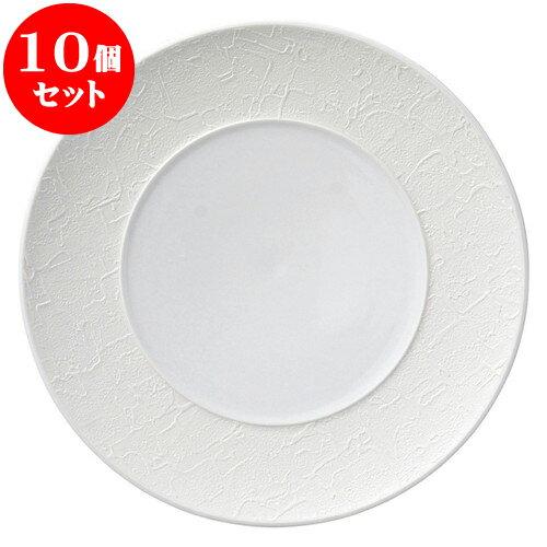 10個セット 洋陶オープン バロック ホワイトビスク 28cmプレート [ 28 x 2.8cm ] 料亭 旅館 和食器 飲食店 業務用