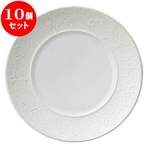 10個セット 洋陶オープン バロック パールラスター 24cmプレート [ 24 x 2.4cm ] 料亭 旅館 和食器 飲食店 業務用