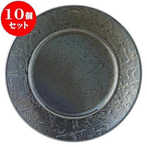 10個セット 洋陶オープン バロック 黒彩24cmプレート [ 24 x 2.4cm ] 料亭 旅館 和食器 飲食店 業務用