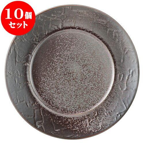 10個セット 洋陶オープン バロック 紅彩21cmプレート [ 21 x 2cm ] 料亭 旅館 和食器 飲食店 業務用