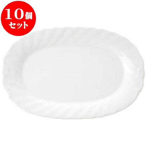 10個セット 洋陶オープン ホワイトシェル 12吋プラター [ 32 x 21 x 2.7cm ] 料亭 旅館 和食器 飲食店 業務用