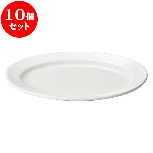 10個セット 洋陶オープン ボンクジィーン 28.5cmプラター [ 28.5 x 23 x 2.9cm ] 料亭 旅館 和食器 飲食店 業務用