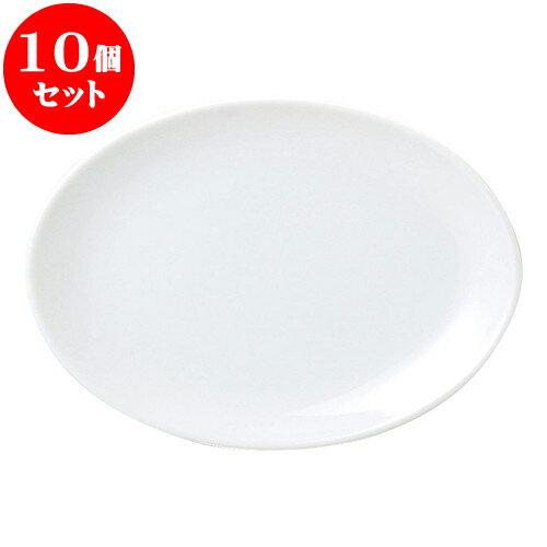 10個セット 洋陶オープン レーラホワイト 7.5吋プラター [ 19 x 13.7 x 2cm ] 料亭 旅館 和食器 飲食店 業務用