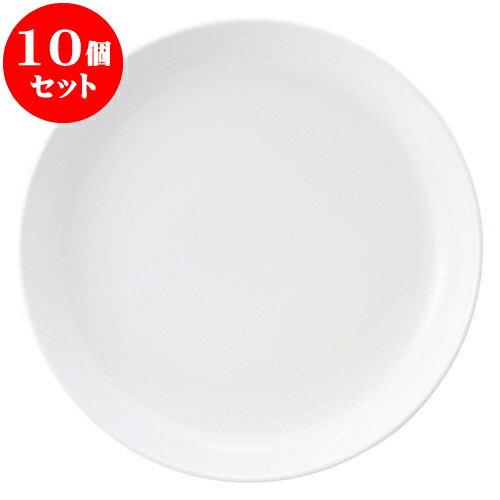 10個セット 洋陶オープン 軽量強化 シリカ 10吋丸皿 [ 24.8 x 3.3cm ] 料亭 旅館 和食器 飲食店 業務用