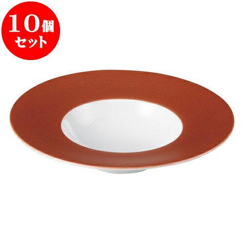 10個セット 洋陶オープン グランシェフ 21cmスープボール(RD) [ 21 x 4.3cm ・ 内 φ11.3cm ] 料亭 旅館 和食器 飲食店 業務用:せともの本舗
