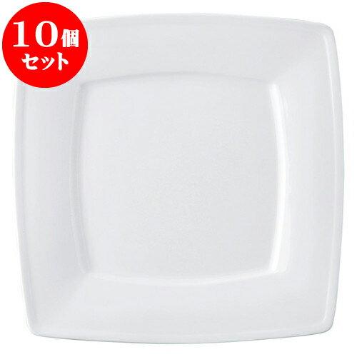 10個セット 洋陶オープン GIGA(白磁強化業務用) 10吋スクエアプレート [ 27.8 x 27.8 x 2.7cm ] 料亭 旅館 和食器 飲食店 業務用