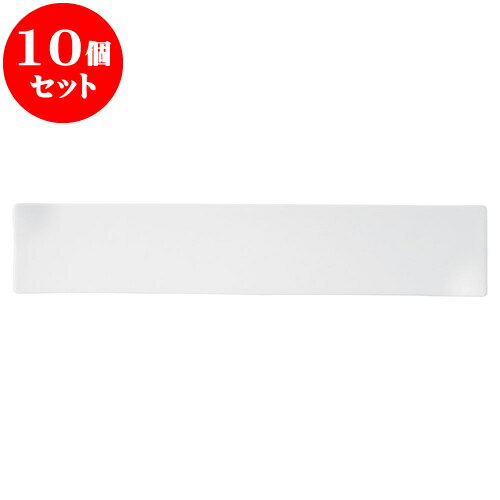 10個セット 洋陶オープン スクエア平面鏡 46cmテゴラスレンダープレート [ 46.8 x 9 x 2.5cm ] 料亭 旅館 和食器 飲食店 業務用:せともの本舗