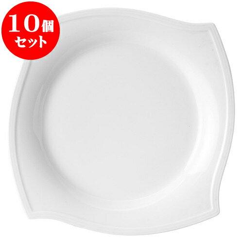 10個セット 洋陶オープン パスチャー・エイカー 21cmプレート [ 21 x 2.6cm ] 料亭 旅館 和食器 飲食店 業務用