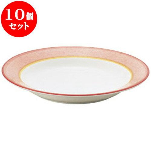10個セット 洋陶オープン ピンクニューボン 10吋カレー皿 [ 25.5 x 4cm ] 料亭 旅館 和食器 飲食店 業務用
