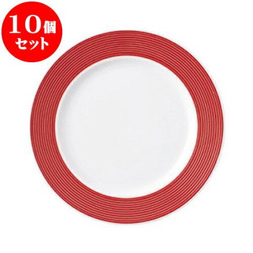 10個セット 洋陶オープン ベルガモットレッド 25.5cmプレート [ 25.5 x 2.7cm ] 料亭 旅館 和食器 飲食店 業務用