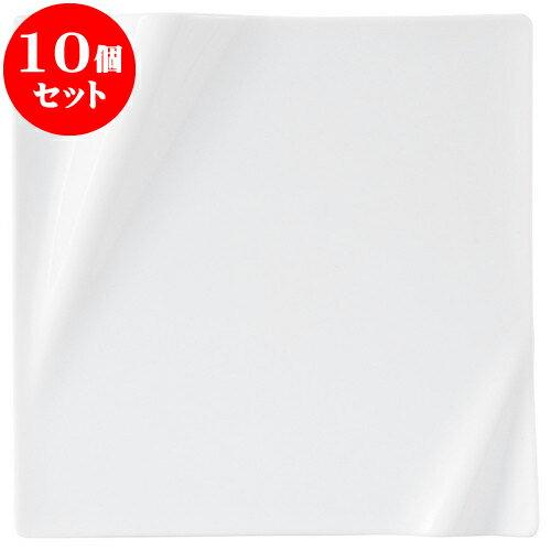 10個セット 洋陶オープン 海皇(かいこう) 白20cmスクエアプレート [ 20.3 x 2.6cm ] 料亭 旅館 和食器 飲食店 業務用