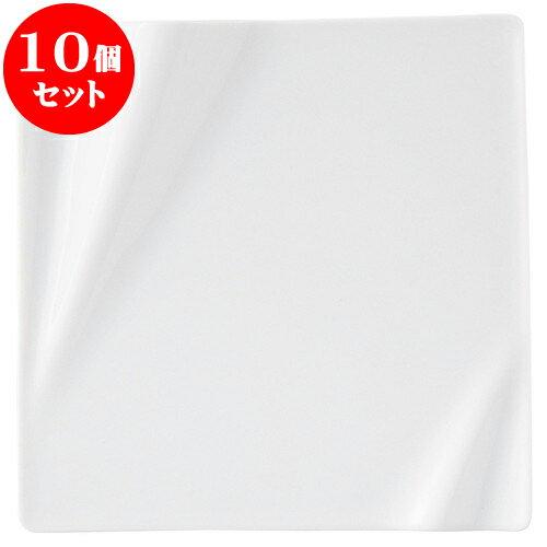 10個セット 洋陶オープン 海皇(かいこう) 白17.5cmスクエアプレート [ 17.5 x 2.2cm ] 料亭 旅館 和食器 飲食店 業務用